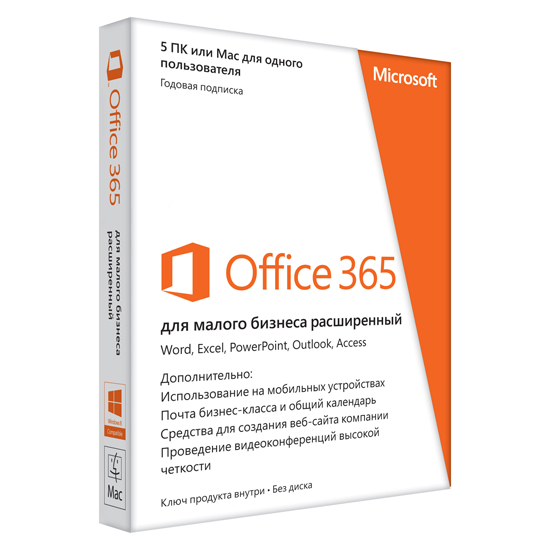 Программное обеспечение Microsoft Office 365 Small Business Premium 32/64bit Russian Subscr 1Year Medialess (6SR-00126)